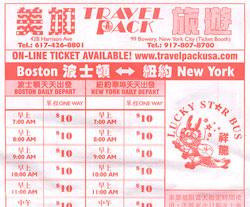 Chinatown-Bus